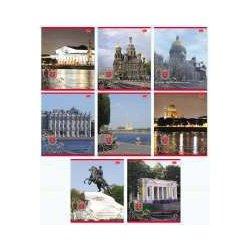 """Тетрадь общ. 48л. обл.цв.картон """"Виды СПб"""""""