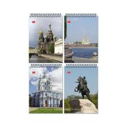 "Блокнот ""Виды Санкт-Петербурга"""