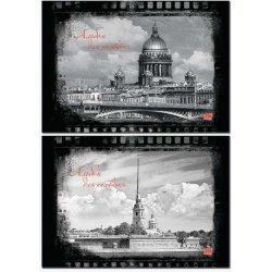 """Альбом для рисования А4 40л """"Питер в черно белом""""скл/"""