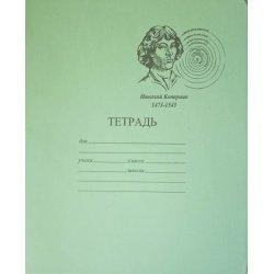 Тетрадь 18л, зеленая, клет, с табл.умн, портреты уч.