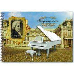"""Тетрадь для нот 48 л """"Белый рояль"""", горизонтальная,"""