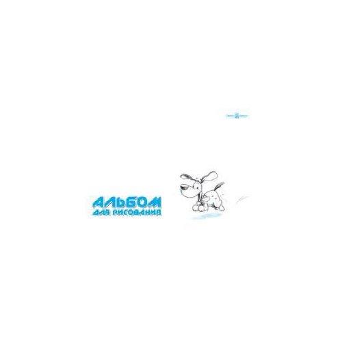 Альбом для рисования А5 /145*205/ 40л лакированный картон,  спираль