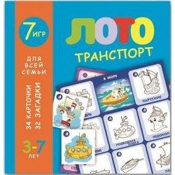 Карточки развивающие ЛОТО-Транспорт /200*210 мм, п/бег с европодв./ 34 карты+32 загадки