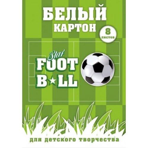 "Картон белый А4 8л. ""Футбол"" мелованный, 230г"