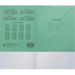 Тетрадь 24 листа школьная, клетка поля