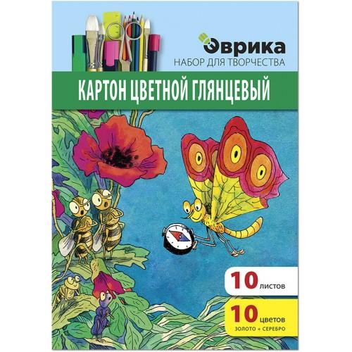 Картон цветной А4 10 л.10 цв.(золото+серебро) мелованный , обложка цв. картон