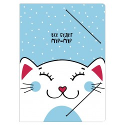 """Папка """"Mur-Mur""""  кот, 170х220 мм, на резинке, картон"""