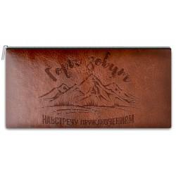 "Пенал-косметичка ""Mountains"" коричневый,  210*100 мм искус. кожа, на молнии"