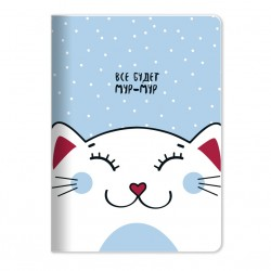 "Тетрадь ""Mur-mur"", кот,150х210 мм/48 л, мягк. переп.,скрепка,  клетка"