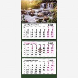 """Календарь трехсекционный 2019 г. """"Лесной водопад"""""""