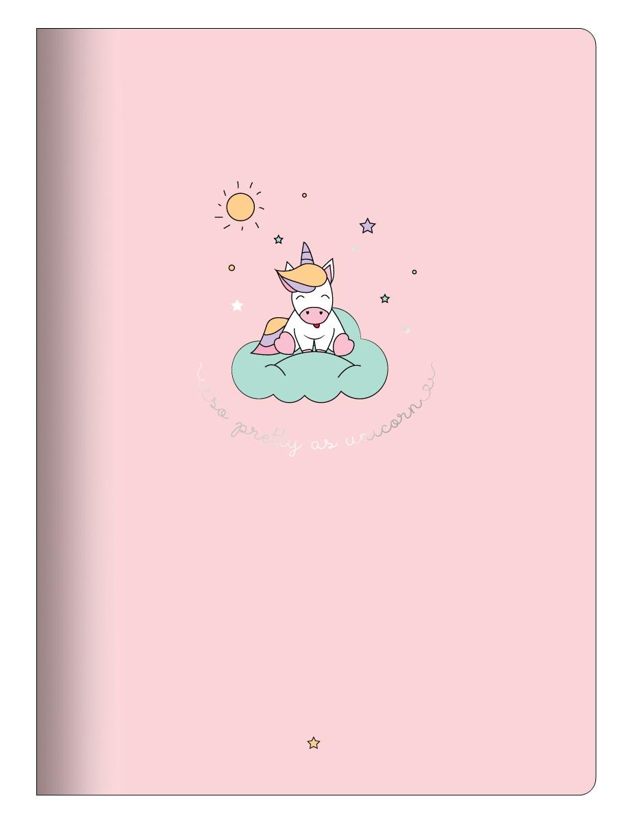 "Тетрадь ""Magic"", розовый,194х266 мм, 40 л.,, мягк. переп, скрепка,  клетка"