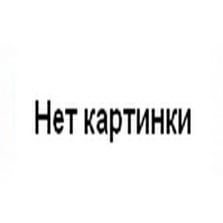 Папка-регистратор А4 7.5 см Office Point разборная красная